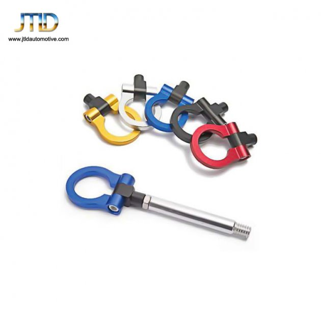 4216  Aluminum  Car Tow Hook